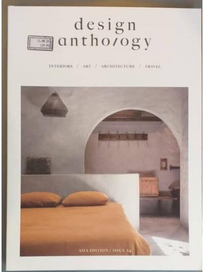 Design Anthology Ed 24