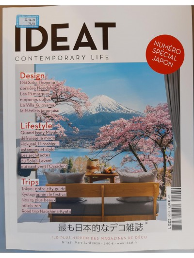 Ideat Contemporary Life Ed 143