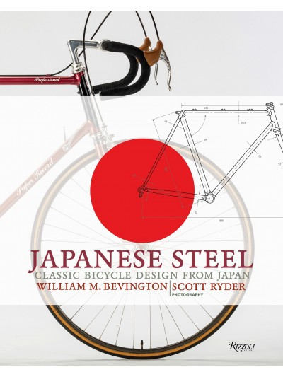 Japanese Steel Classic Bicycle Design from Japan